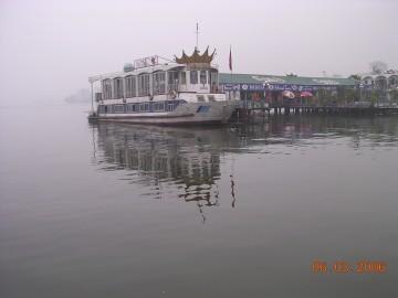 medium_Vietnam_2006_2_034.jpg