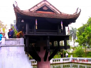 medium_Vietnam_2006_2_049.jpg