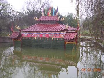 medium_vietnam_2006_2_010.jpg